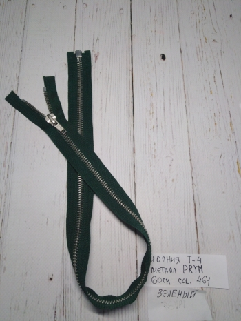 Молния Т-4, металл, зеленый