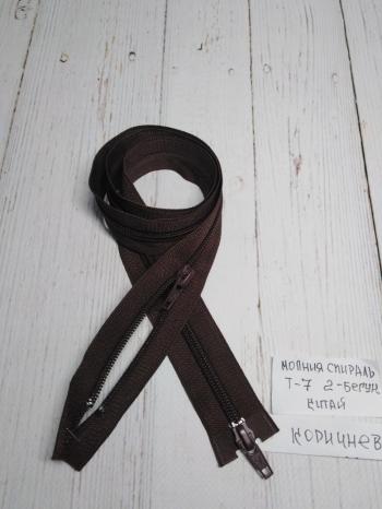Спираль Т-7, 2 бег, коричневый