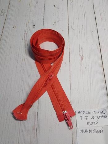 Спираль Т-7, 2 бег, оранжевый