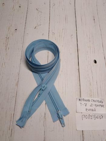 Спираль Т-7, 2 бег, голубой