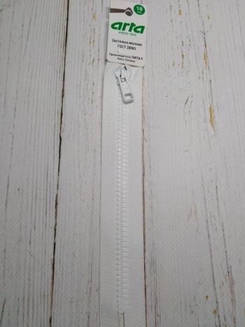 Молния Arta, Трактор Т-6, неразъемная, белый