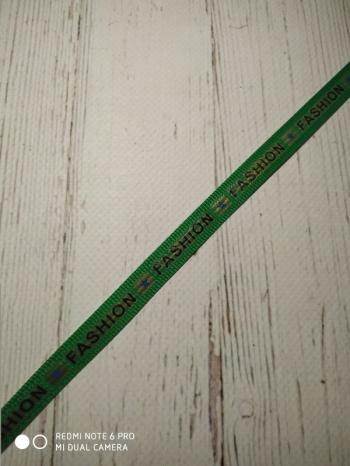 Тесьма Fashion зеленая 1,2 см 24039