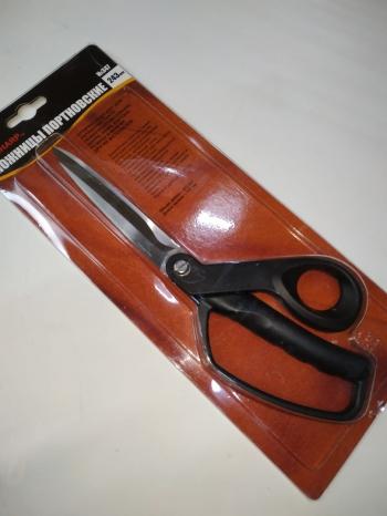 Ножницы портновские NUSHARP 243мм