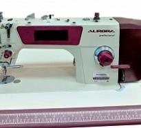 AURORA S-7000D-405