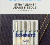 Иглы для джинсы №90 Schmetz 130/705H-J 5 шт