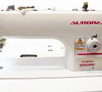 A-721D-05 AURORA
