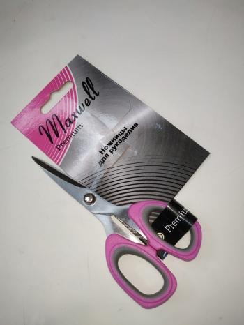Ножницы для рукоделия MAXWELL 135мм